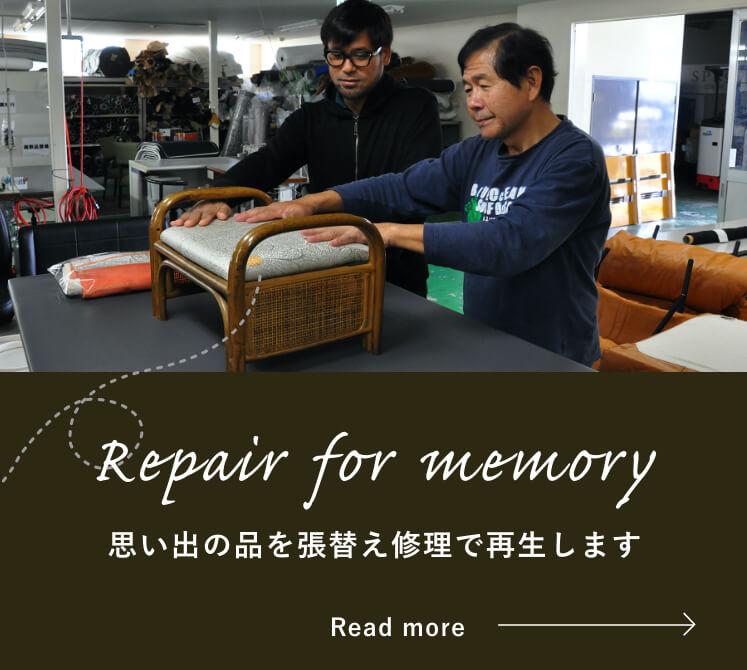 想い出の品を張替え修理